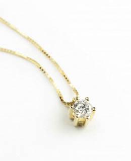 Colgante y cadena oro 18 Ktes con diamante Joyeria Jose Luis Joyero Malaga